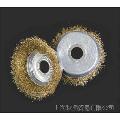 碗型钢丝轮金属除锈机用角磨机专用打磨碗型钢丝轮125型