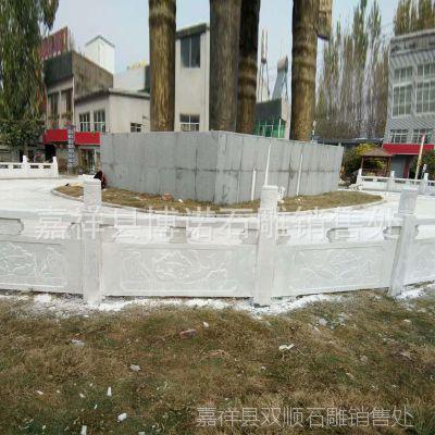 长期供应 雕刻石材 汉白玉石雕栏板栏杆  价格优惠
