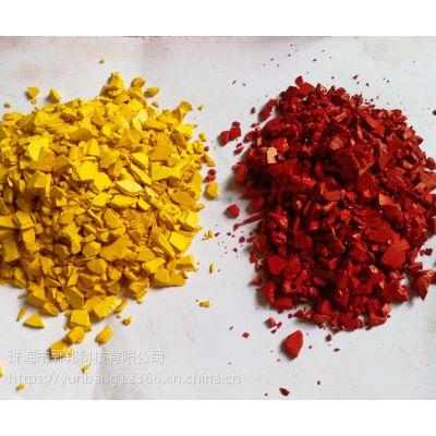 珠海市郓邦供应VCP喷绘喷墨弱溶剂预分散颜料色片