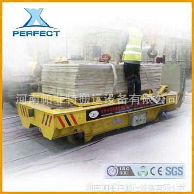 厂家直销大吨位集装箱搬运车轨道平板车可靠启停连续运行搬运车蓄电池轨道平板车30t电动平车