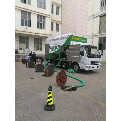 化粪池清掏车 新型化粪池清理车 多功能化粪池处理车