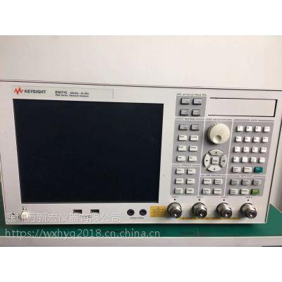专业维修Agilent(安捷伦)E5071C网络分析仪 维修保养