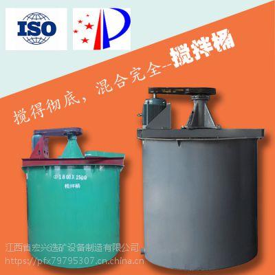 自动型立式搅拌桶选矿搅拌桶药业化工配套设备宏兴制造