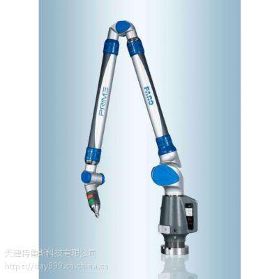 法如关节臂便携式三坐标机,FARO便携式三坐标机