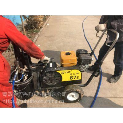 陕西榆林墙面腻子喷涂机涂汇特BM87s工程喷涂设备