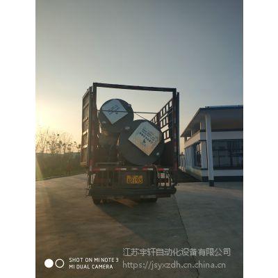 随州一体化预制泵站质量稳定优良选江苏宇轩