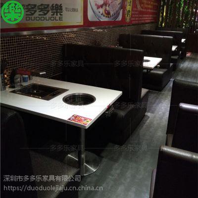 深圳韩式无烟烧烤桌厂家直销 纸上烤肉桌大理石餐桌