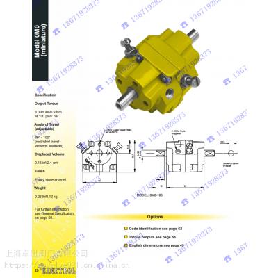英国肯呐特KINETROL 0M0型微型执行器 原装正品