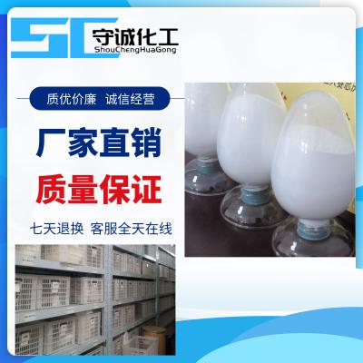 浙江草酸三氢钾生产厂家6100-20-5 草酸三氢钾用途作用 现货供应 价格优惠