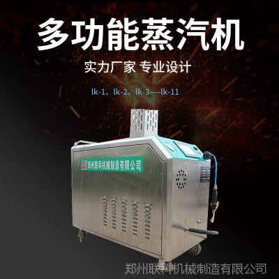 家用蒸汽清洗机 高压节水蒸汽清洗机 手持油烟机清洗机