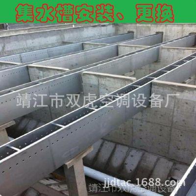 水厂沉淀池集水槽安装、集水槽更换、不锈钢集水槽、PVC集水槽
