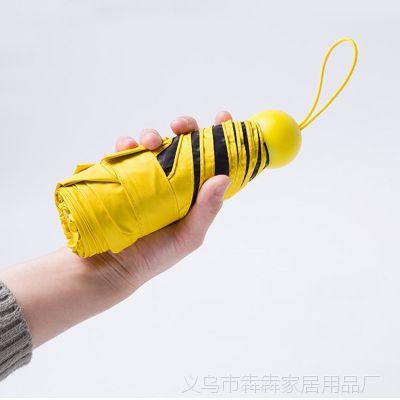 创意胶囊伞五折袖珍超轻迷你折叠速干雨伞口袋伞黑胶太阳伞胶囊壳