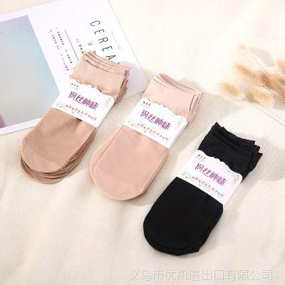 新款春夏防勾丝女士丝袜短款柔软透气钢丝袜薄性感丝袜批发