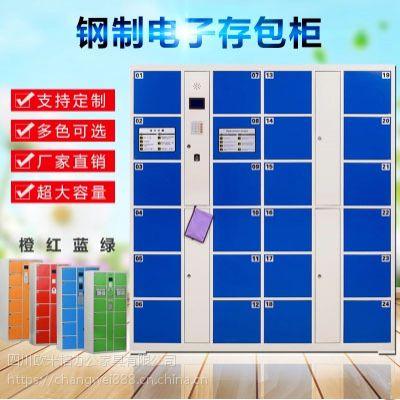 全新电子存包柜经济型1800*850*460mmIC卡式投币式指纹式寄存柜厂家直销