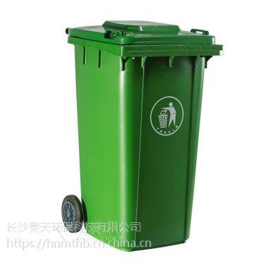 新农村建设塑料垃圾桶