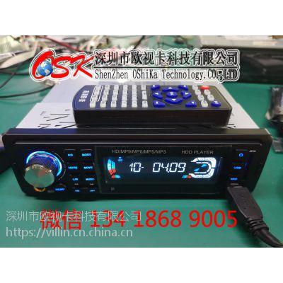 24V车载硬盘机160G 硬盘播放器 选配19寸车载显示器