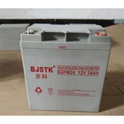 BJSTK京科蓄电池FM12-100京科阀控式铅酸蓄电池12v100ah厂家\太阳能胶体