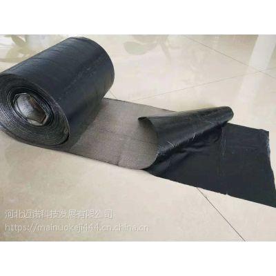 路面养护修补裂缝用防裂贴 自粘式抗裂贴1.5mm-3.0mm