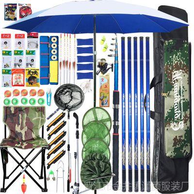 钓鱼竿套装组合全套特价多功能渔具套装全套用品户外夜钓钓鱼装备