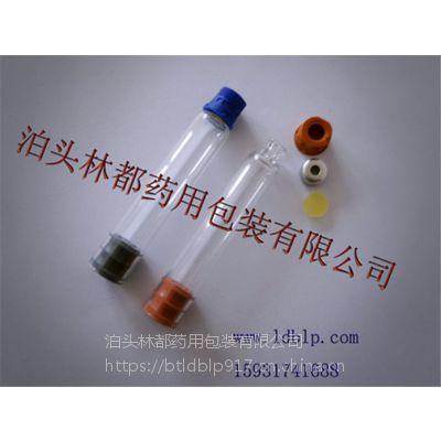 山东林都现货供应1.5毫升卡式注射剂玻璃瓶