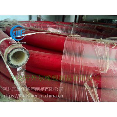 耐用橡胶高压编织树脂管 -开外尔