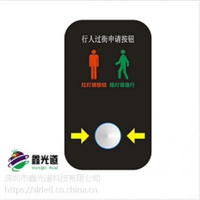行人过街申请按钮—不易损坏,更直观,价格实惠