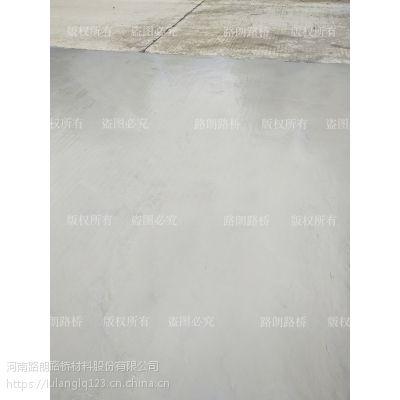 东营市滨州秋冬季混凝土路面受冻起皮怎么办?路朗路桥是如何修复的?