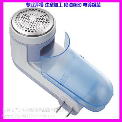 广东深圳塑料模具制品厂开模注塑pc透明塑胶产品模具加工定制