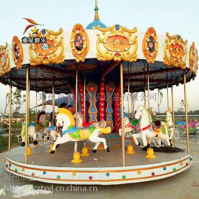 成都豪华转马童星大型游乐场游乐设备经典项目