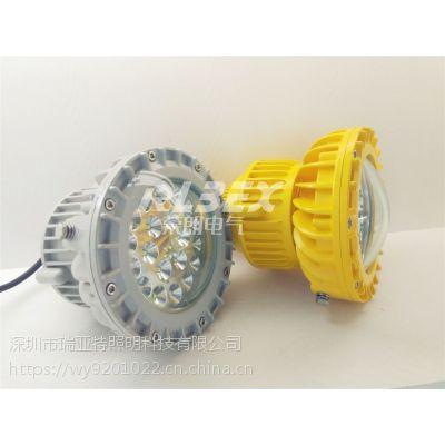建材厂LED防爆工作灯 40W防爆防腐照明灯