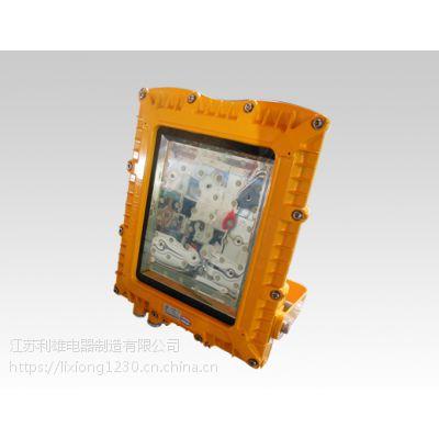 BFC8160 LED防爆泛光灯厂家 方形LED防爆投光灯价格
