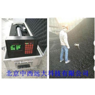 中西热值快灰仪/放射源便携煤分析仪 有放射源 型号:YG622-RPKH-100库号:M18968