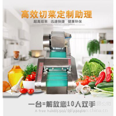 蒜台切断机-鱼豆腐切块机-富兴辣疙瘩切片机