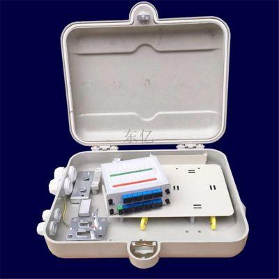 smc两槽位分光分纤箱价格适中