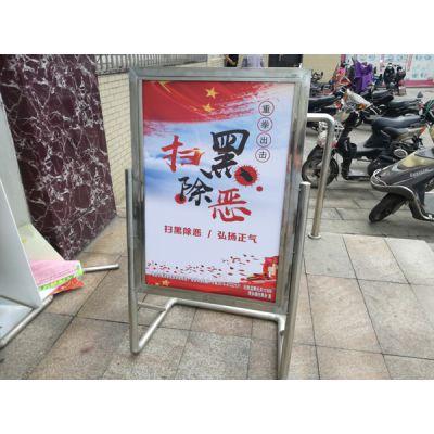 扬州扫黑除恶广告牌展板展架条幅制作