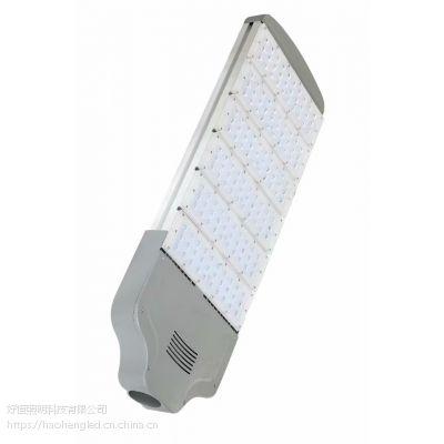 梅州120W高亮模组LED路灯头 工程高效长寿命LED路灯厂家直销