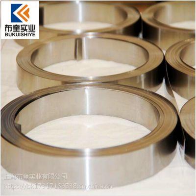 布奎冶金:热销1J79高温合金镍板 1J79软磁合金