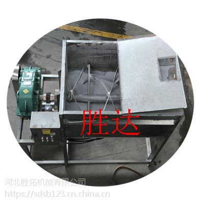郑州市胜达sd-wsjbg电动西红柿粉末搅拌机生姜粉螺带搅拌机