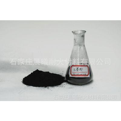 供应优质可膨胀石墨粉 高碳石墨粉