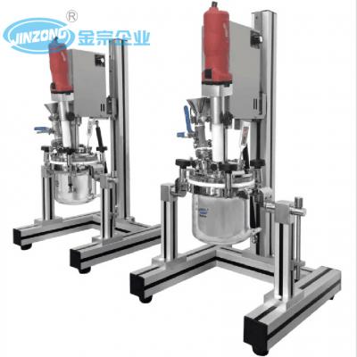 厂家直销 乳化机 MLR系列 多功能实验室乳化机 化妆品设备