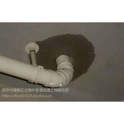 南京市专业水管维修.铜水管焊接.自来水管安装改造施工维修