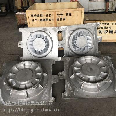 铝型板模具厂家批发A模具厂家专业设计A翻砂铸造模具A价格优