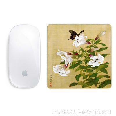 创意丝绸鼠标垫 中国风特色布艺工艺品 旅游纪念品外事出国小礼品