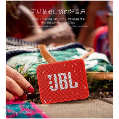 JBL GO2音乐金砖升级版2代无线蓝牙音箱户外便携迷你小音箱蓝牙音响防水低音炮精品现货批发