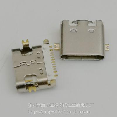 USB 3.1插座 TYPE-C 16P板上SMT型母座 外壳前贴后插/带柱/白胶/短体7.7/快充