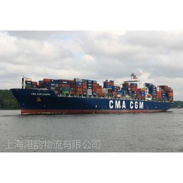 上海到河北定州走海运直航几天到【船诚海运杨雨薇】