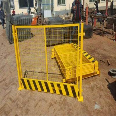广东建筑基坑护栏网 安全警示基坑护栏 工地临边电梯门