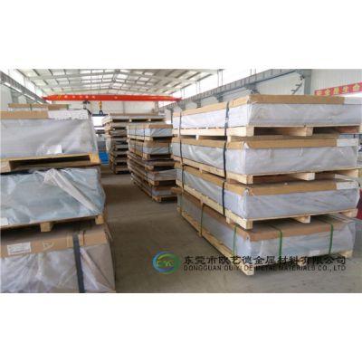 东莞舰艇铝板厂 5754铝板有什么样的优点?