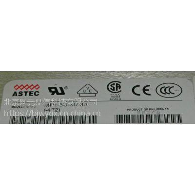 ASTEC MP1-3D-2E-4LF-4LF-80 MP1-3U-3U-30医疗开关电源供应器
