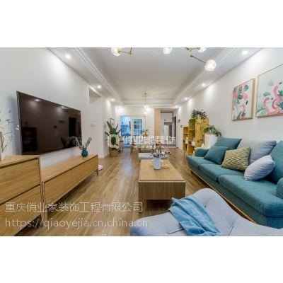 重庆首钢美利山82平三居室北欧风格装修实景案例|俏业家装饰